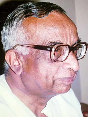 1973 K.N. Raj
